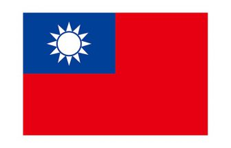 台湾 求人 就職