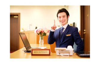 ホテル 求人 就職
